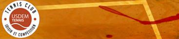 USDEM Tennis